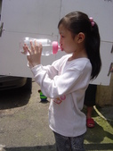 最新流行的ㄋㄟㄋㄟ瓶:1504090154.jpg
