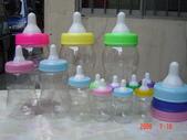 大中小奶瓶批發:1897229951.jpg