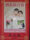 婚禮棉花糖1:1503304371.jpg