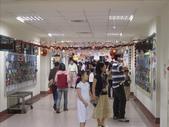 96康橋雙語中小學園遊會:1550298624.jpg