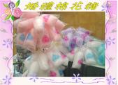 婚禮棉花糖3~share your lo:1794351282.jpg