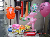 各式各樣的充氣玩具:1793799423.jpg