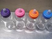 最新流行的ㄋㄟㄋㄟ瓶:1504090149.jpg