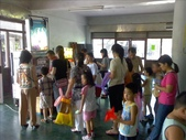 桃園建興幼稚園畢業園遊會:1844890430.jpg