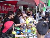 北市大龍國小園遊會:1531008936.jpg
