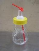造型奶瓶杯系列:1257941355.jpg