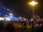 高雄夢時代廣場~新光銀行園遊會:1177865435.jpg