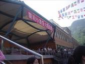 96康橋雙語中小學園遊會:1550298626.jpg