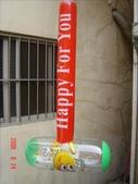 各式各樣的充氣玩具:1793799649.jpg