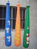 各式各樣的充氣玩具:1793799508.jpg
