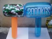 各式各樣的充氣玩具:1793809658.jpg