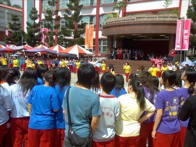 台南敏惠醫專園遊會:1291260098.jpg