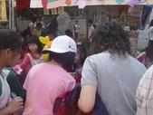 彰化忠孝國小園遊會:1232378068.jpg