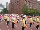 北市婦女會運動會:1190941395.jpg