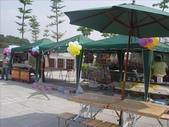 台北青山社區園遊會:1271111220.jpg
