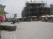 台北青山社區園遊會:1271111234.jpg