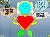 我的機器人:投影片1.JPG