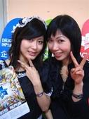 ★ 東京製菓学校 ★<2006四月~2007三月> 一年目:1176209569.jpg