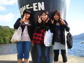 ★ 東京製菓学校 ★<2006四月~2007三月> 一年目:1163248636.jpg
