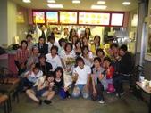 ★ 東京製菓学校 ★<2006四月~2007三月> 一年目:1152366894.jpg