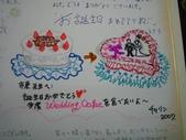 ★ 東京製菓学校 ★<2006四月~2007三月> 一年目:1174901838.jpg