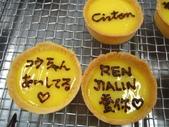 ★ 東京製菓学校 ★<2006四月~2007三月> 一年目:1159085221.jpg