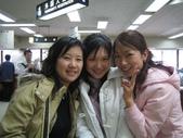 日本語學校<2005四月~2006:1124379070.jpg