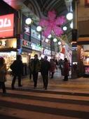 ★ 東京製菓学校 ★<2006四月~2007三月> 一年目:1174901842.jpg