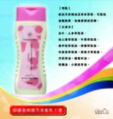 群麗美體護理系列:群麗御用漢方洗髮乳2號AS.jpg