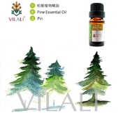群麗產品展館:VILALI松樹植物精油.jpg