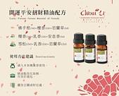 群麗漢方:WeChat 圖片_20180214.jpg