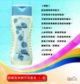 群麗美體護理系列:群麗御用漢方洗髮乳1號B.jpg