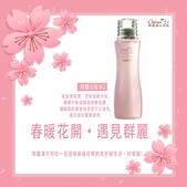 群麗產品展館:群麗化粧水2.jpg