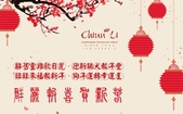 群麗漢方:WeChat 圖片_20180215.jpg