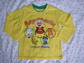 小少爺的衣櫃子:麵包超人長袖上衣-黃 $100