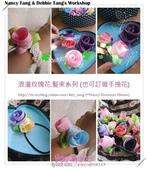 蝴蝶結作法:玫瑰花手作-6