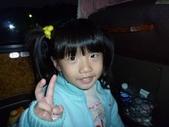 2009/11/28 北埔控窯:P1000142.JPG