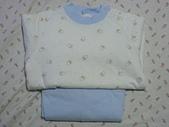 大小姐的衣櫃子:麗嬰房-熊熊內著衣(厚) $702