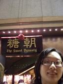 10-Oct HK trip:1590779341.jpg