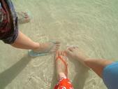 1. I (L) Guam day 1:1121075790.jpg