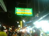 泰國初體驗畢旅篇9/5:1128051017.jpg