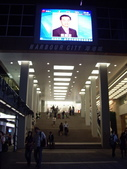 10-Oct HK trip:1590893988.jpg