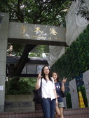 12 Oct HK trip:1139759291.jpg
