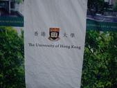 12 Oct HK trip:1139787534.jpg