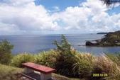 I (L) Guam day4 (Kodak):1123168595.jpg