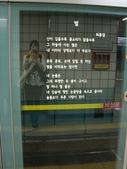 Seoul 頌 0617-0620:1099585677.jpg