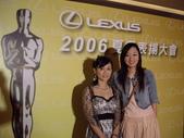 LEXUS夏季表揚大會:1943599582.jpg