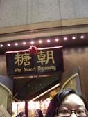 10-Oct HK trip:1590788049.jpg