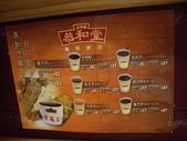 12 Oct HK trip:1139787630.jpg