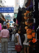 11 Oct HK trip:1159975934.jpg